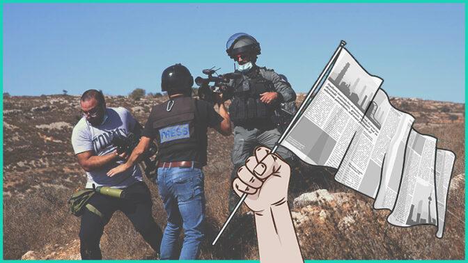 עיתונאים ושוטר מג״ב במסיק זיתים בכפר בורקא (צילום: מיה אויס)