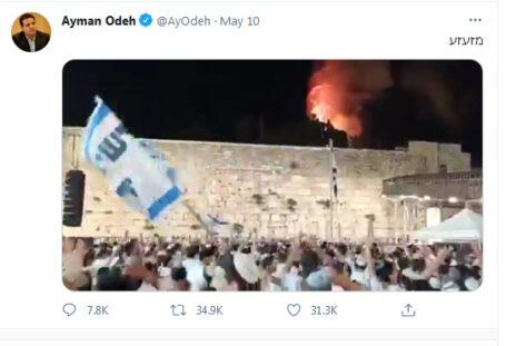 """יו""""ר הרשימה-המשותפת ח""""כ איימן עודה מפיץ את סרטון היהודים הרוקדים ברחבת הכותל, כשברקע בעירה באל-אקצא (צילום מסך)"""