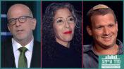 """מימין: ישי שנרב, מגיש """"נכון להבוקר""""; קרן נויבך, מגישת """"סדר יום""""; וירון דקל, מגיש """"חדשות השבוע"""" (צילומים: צילומי מסך ו""""העין השביעית"""")"""