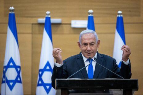 ראש ממשלת ישראל, בנימין נתניהו, נושא דברים במסיבת עיתונאים. הכנסת, 21.4.2021 (יונתן זינדל)