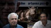 """מימין: מנכ""""ל """"וואלה"""" לשעבר אילן ישועה, בעל השליטה לשעבר בבזק וב""""וואלה"""" שאול אלוביץ', מו""""ל """"ידיעות אחרונות"""" ארנון (נוני) מוזס (צילומים מקוריים: פלאש 90)"""