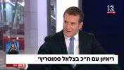 """דני קושמרו מראיין את ח""""כ בצלאל סמוטריץ' בחדשות 12, 15.6.21 (צילום מסך)"""