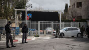 הכניסה למעון ראש הממשלה בירושלים, מרץ 2019 (צילום: הדס פרוש)