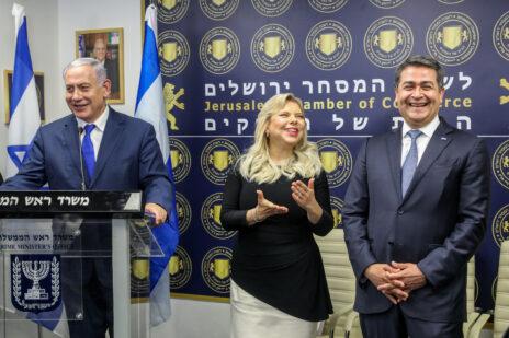 בני הזוג שרה ובנימין נתניהו עם נשיא הונדורס, חואן אורלנדו הרננדס. ירושלים, 1.9.2019 (צילום: מארק ישראל סלם)