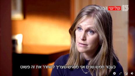 """חן ליברמן מראיינת את משה איבגי בתוכנית """"המקור"""" (צילום מסך)"""