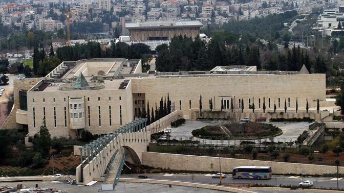בית המשפט העליון וכנסת ישראל (צילום: נתי שוחט)