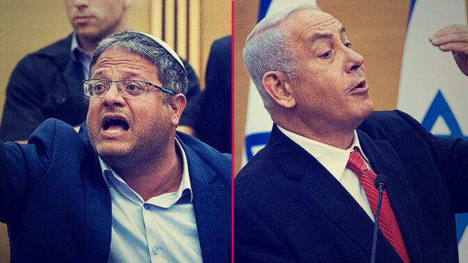חברי הכנסת בנימין נתניהו (מימין) ואיתמר בן-גביר במליאת הכנסת, קיץ 2021 (צילומים מקוריים: יונתן זינדל)