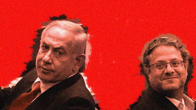 חברי הכנסת איתמר בן-גביר (מימין) ובנימין נתניהו (צילומים מקוריים: יונתן זינדל)