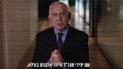 נתניהו מספר כי שוחח עם ראשי חברות תרופות בקשר למכירת חיסוני קורונה לישראל, 21.7.21 (צילום מסך מעובד)