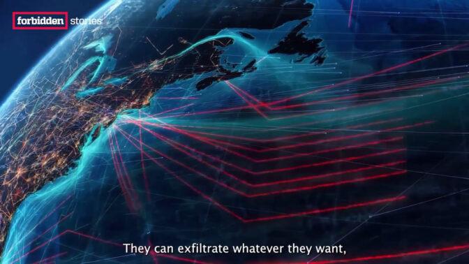 """צילום מסך מתוך סרטון של """"פרויקט פגסוס"""" של """"פורבידן סטוריז"""" ו""""אמנסטי"""""""