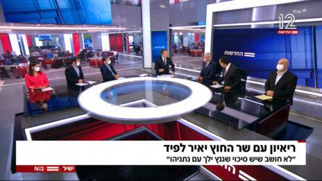 שר החוץ יאיר לפיד מתראיין באולפן חדשות 12, 19.8.21 (צילום מסך)