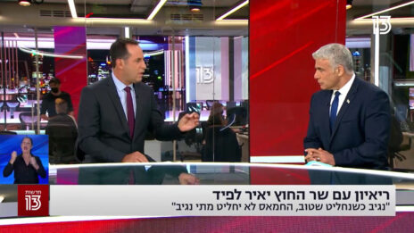 אודי סגל מראיין את שר החוץ יאיר לפיד באולפן חדשות 13, 19.8.21 (צילום מסך)