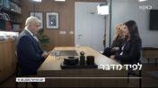 גילי כהן ומיכל רבינוביץ' מראיינות את שר החוץ יאיר לפיד בלשכתו, ערוץ כאן 11, 19.8.21 (צילום מסך)
