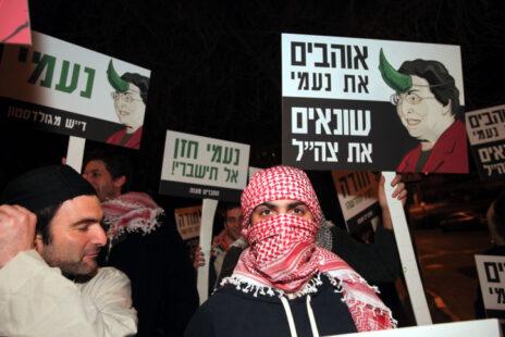 הפגנה נגד הקרן החדשה לישראל, 2010 (צילום: יוסי זמיר)