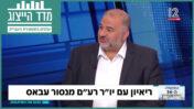 """ח""""כ מנסור עבאס בתוכנית """"פגוש את העיתונות"""" של חדשות 12 (צילום מסך)"""