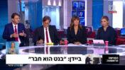"""בועז ביסמוט (משמאל) עם עיתונאי חדשות 12 (מימין:) דנה ויס, רינה מצליח וערד ניר, """"אולפן שישי"""", 27.8.21 (צילום מסך)"""