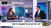"""עופר חדד מראיין את התזונאית נעמה שיראזי ב""""תוכנית חיסכון"""" של חדשות 12, 3.8.2021 (צילום מסך)"""