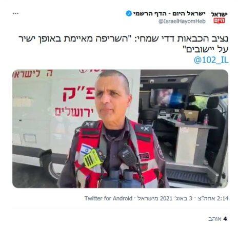 """""""ישראל היום"""" בטוויטר, 3.8.2021"""