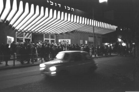 """בניין קולנוע אלהמברה ביפו, 1969 (צילום: פריץ כהן, לע""""מ)"""
