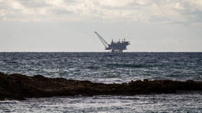 אסדת הגז לווייתן (צילום: פלאש 90)