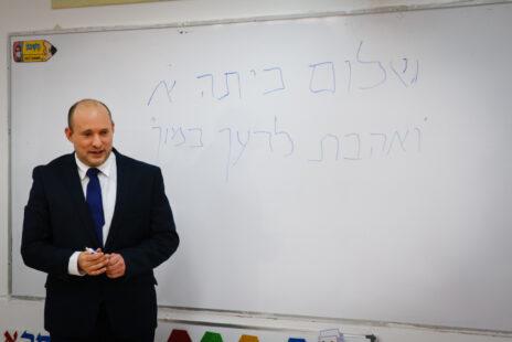 ראש ממשלת ישראל, נפתלי בנט (צילום: פלאש 90)