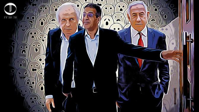 בנימין נתניהו, אילן ישועה ושאול אלוביץ' (צילומים מקוריים: פלאש90)