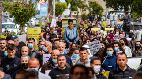 מחאה לאחר רצח הנער מוחמד עדס, ג'לג'וליה, 12.3.2021 (צילום: פלאש 90)
