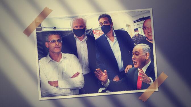 """מימין: מנכ""""ל ערוץ 10 לשעבר יוסי ורשבסקי; רה""""מ לשעבר בנימין נתניהו הנאשם בשוחד; העד אילן ישועה, מנכ""""ל """"וואלה"""" לשעבר; שאול אלוביץ', לשעבר בעל השליטה בבזק וב""""וואלה"""", נאשם בשוחד; מנכ""""ל """"גלובס"""" לשעבר איתן מדמון (צילומים מקוריים: """"העין השביעית"""" ופלאש90)"""