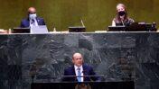 """נפתלי בנט, ראש ממשלת ישראל, נואם בעצרת הכללית של האו""""ם. ניו-יורק, 27.9.2021 (צילום: אבי אוחיון, לע""""מ)"""