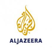 אל-ג'זירה