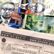 פרסום ממשלתי – סובסידיה לעיתונים?