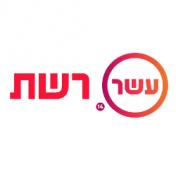 מיזוג רשת-ערוץ עשר